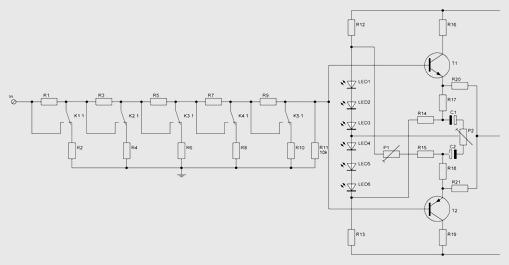 схема регулятора громкости с усилителем