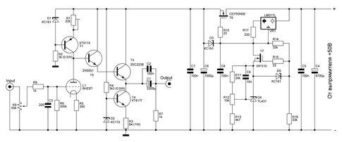 Схема гибридного усилителя