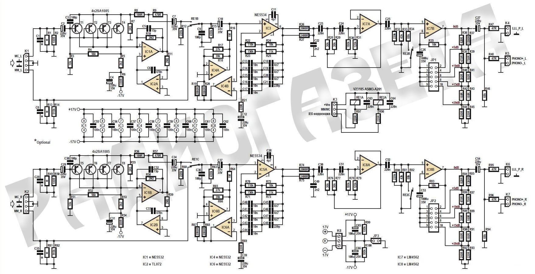 Предусилитель для пьезозвукоснимателя схема фото 996