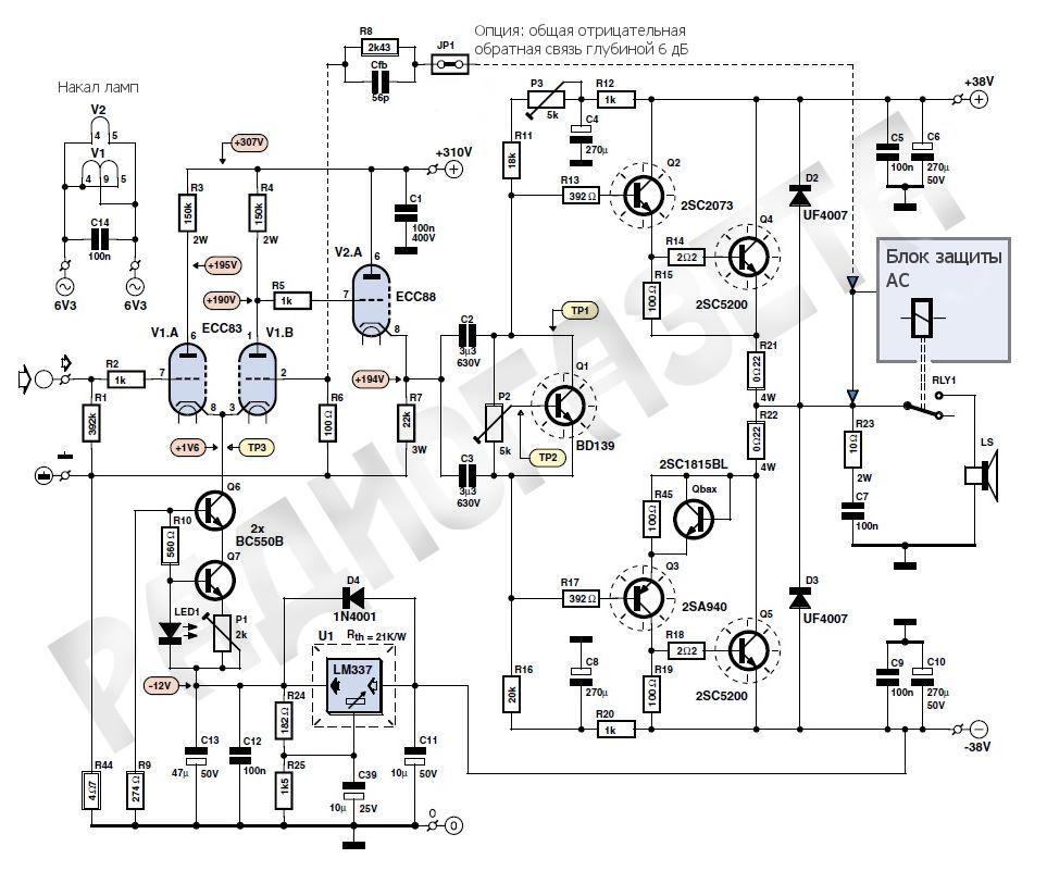 Hi-end гибридный усилитель схема