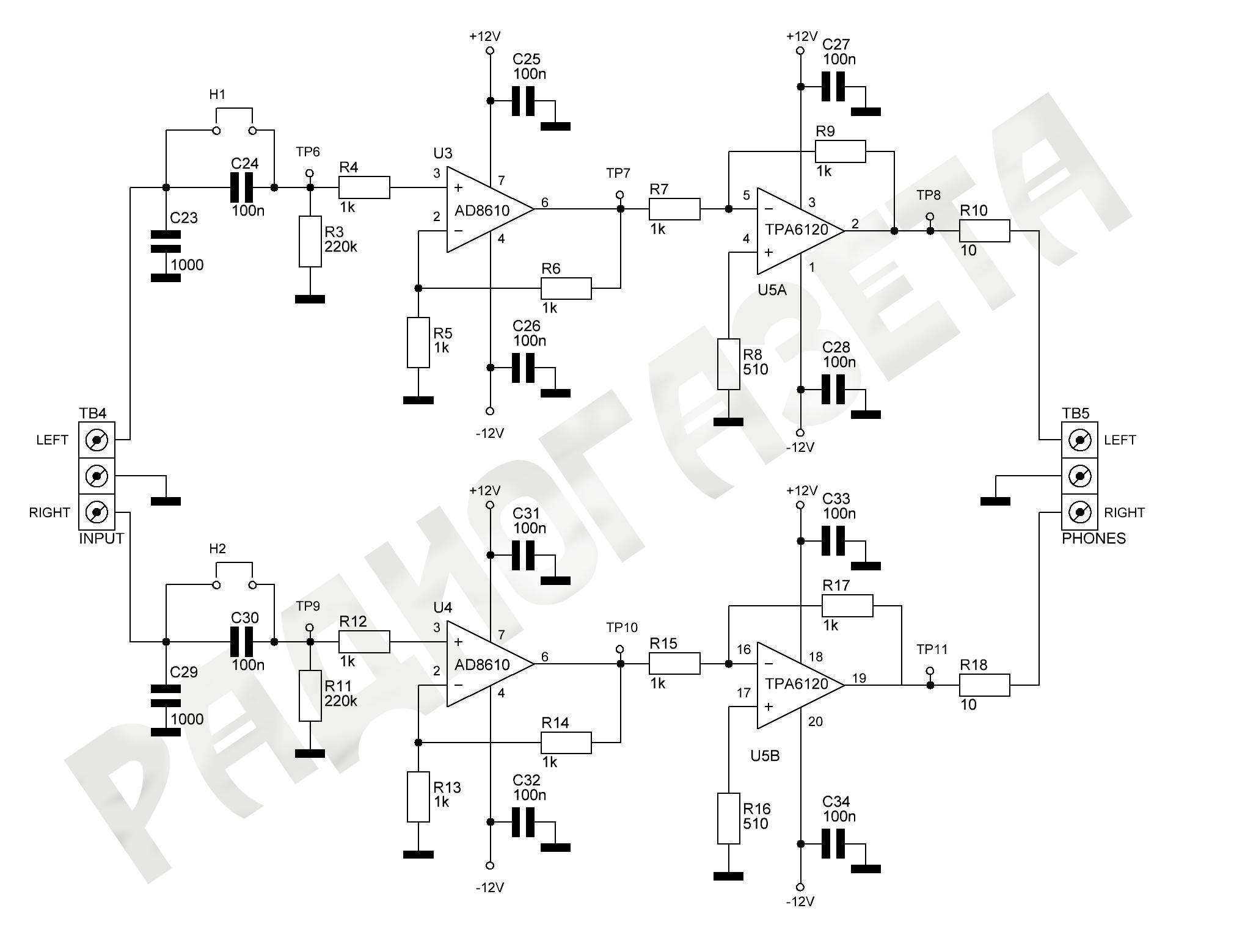 Самара схема движения маршруток фото 302