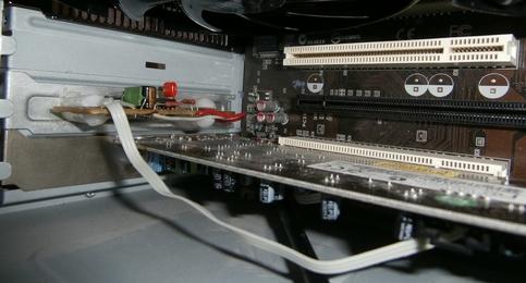 планка портов SPDIF