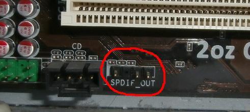 SPDIF выход