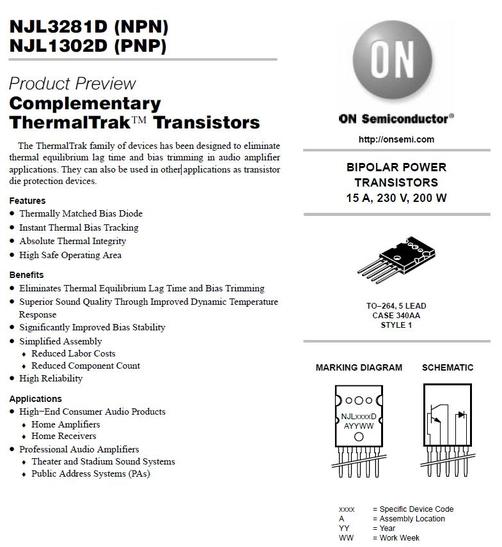 транзисторы NJL3281D